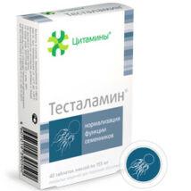 TESTALAMIN Here Bioregulátor