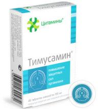 TIMUSAMIN Csecsemőmirigy Bioregulátor