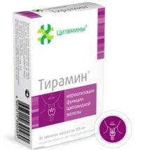 TIRAMIN Pajzsmirigy Bioregulátor