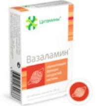 VAZALAMIN Erek Bioregulátor