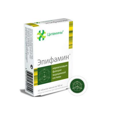 EPIFAMIN Tobozmirigy Bioregulátor
