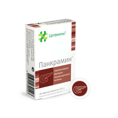 PANKRAMIN Hasnyálmirigy bioregulátor