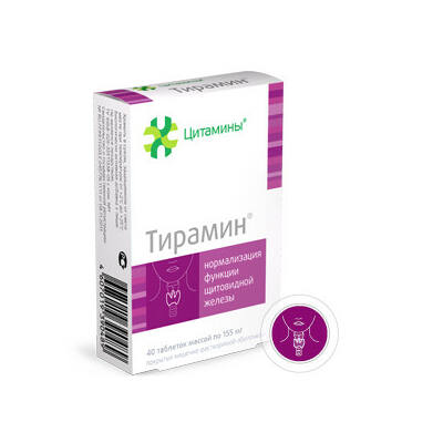 TRIAMIN Pajzsmirigy Bioregulátor